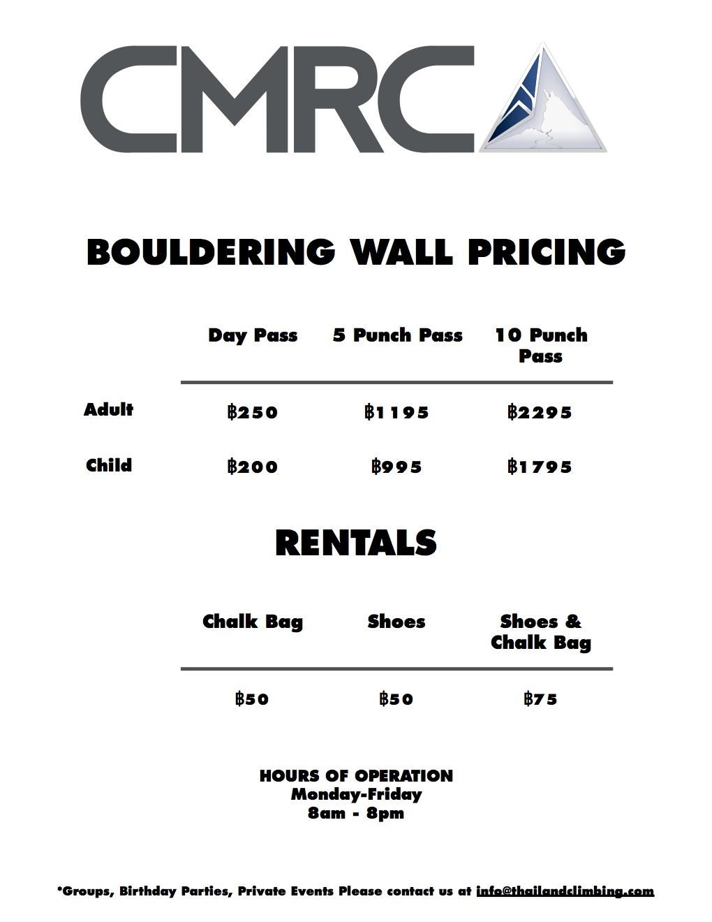 Bouldering Wall Pricing 2017 #1