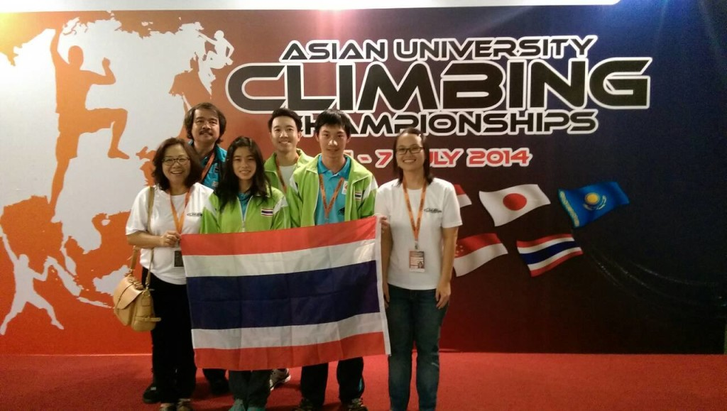 Mean with the team at Asian University Championship